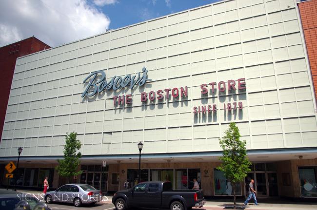 boscovs-thebostonstore