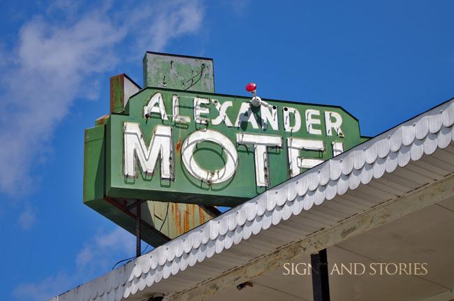 alexander-motel-close