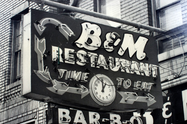 B&M Restaurant, Pittsburgh, PA
