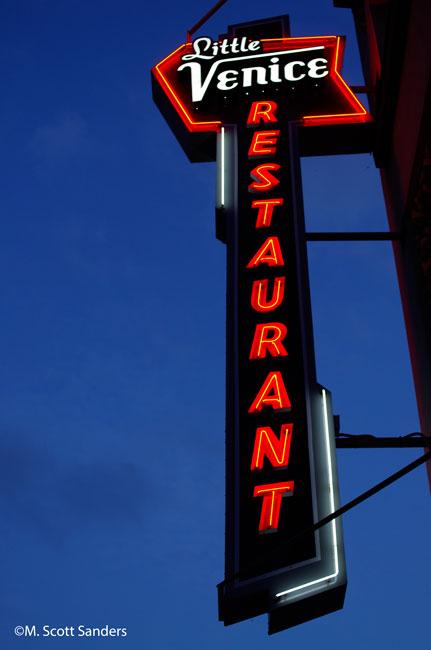 Little Venice Restaurant, Binghamton, NY