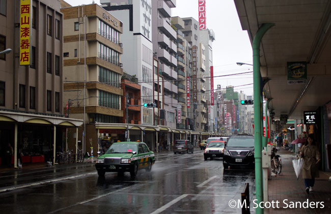 Kappabashi in the rain