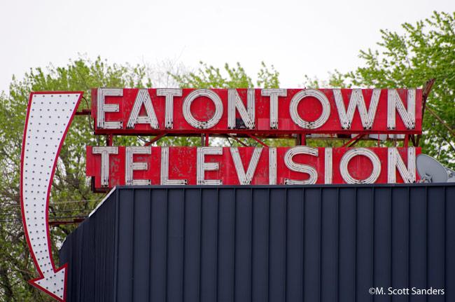 Eatontown Television, Eatontown, NJ